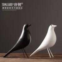 北欧摆件现代小鸟办公室装饰品摆设软装树脂创意工艺品黑白家居