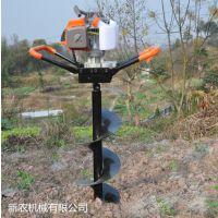 多效植树打眼机定制各种钻头的挖洞机器