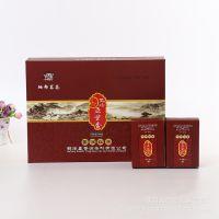 厂家定做环保优良茶叶包装纸盒 天地盖礼品盒 量大从优
