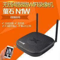 N1W萤石云4路无线wifi智能高清网络监控硬盘录像机无线监控摄像头