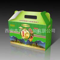 特产礼盒定做 三层瓦楞纸箱定制胶版四色印刷 西安包装厂