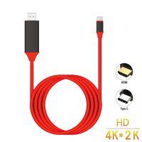 GALAXY S8转接线Type-C转HDMI USB 3.1 to HDMI 4K手机电脑高清线