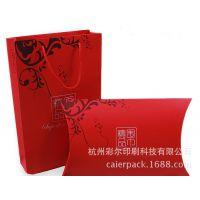 丝巾礼盒包装 围巾包装盒 枕头盒纸袋定做