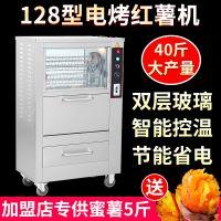 烤地瓜烤箱(烤地瓜机器价格)多少钱一台