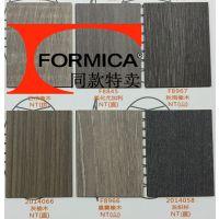 伊美家防火板 富美家同色天然木皮面8844NT老梣木耐火板 胶合板