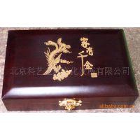 包装盒定做 金砖盒 装金砖的木盒 家有千金木盒 家有千金盒