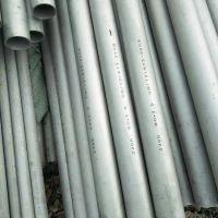 马鞍山SAF 2205 S31803不锈双相钢管量大从优