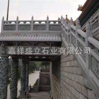 厂家批发精品大理石雕刻栏杆 寺庙园林石护栏 免费安装
