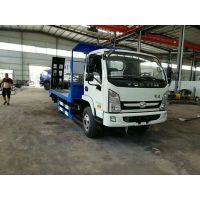 国5 跃进 平板车 8吨平板运输车挖机拖车价格 HCQ5041TPBNJ5 1.5L