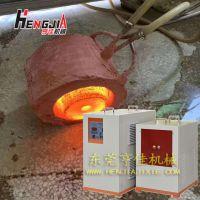 锻造炉 小型工业锻造炉 中频锻造铸铁炉