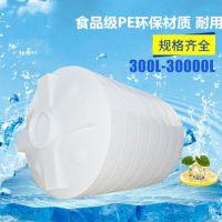 20吨储水罐 仙桃厂家出售工地储水罐 酸碱储罐 PE防腐储罐