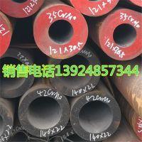 厂家直销 广东乐从合金钢35crmo无缝管 质品质量过硬 优惠到底