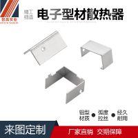 深圳交期准时异型铝合金型材LED电子散热器太阳花散热器易于抛光