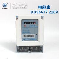 供应上海上联家用电能表DDS6677 220V单相电子式