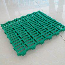 使用塑料羊床的优点 羊用漏粪地板