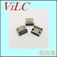 板上型TYPE C母座/16P后贴-有柱-无后盖USB3.1插座 编带包装