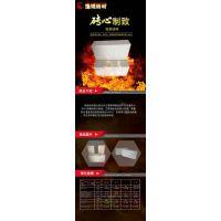 轻质耐火砖|隔热耐火砖|窑炉耐火砖生产
