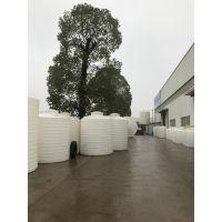 武汉3立方氯酸钠塑料储罐厂家直销、3吨氯酸钠塑料储罐