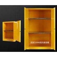 许昌普通安全工具柜移动价格兖州市普通安全工具柜移动支持定制