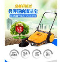 手推式工业扫地机 结力JL700无动力扫地机厂家直销