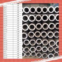 供应 6061 铝管 规格齐全 6061-t6 大小任意切割