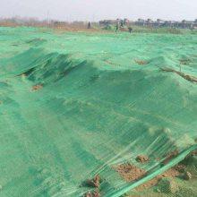 南京防尘网盖土网批发大量现货