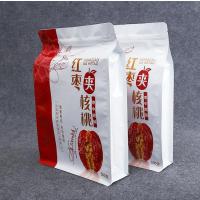 食品专用八边封包装袋A辛庄食品专用八边封包装袋厂家