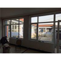 北京门窗通州断桥铝合金窗户 隔音品牌断桥铝门窗安装效果