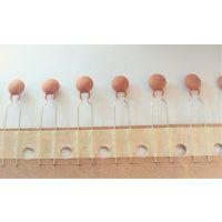 低压陶瓷电容/低压瓷片电容/瓷介电容/50V瓷片/104M50V昆山凯普