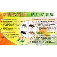 信阳医院蚊子防治方案 北京鹏辉生物科技供应