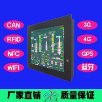 19寸X86架构数控机床用台湾工业一体机