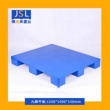 塑料托盘 1210九脚平板塑料托盘现货供应欢迎来厂参观HDPE