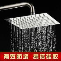 304不锈钢顶喷纤薄增压淋浴大花洒头淋雨喷头加压莲蓬头4寸-16寸