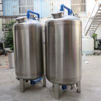 陆丰市10吨大型工业锅炉软化水处理设备 地下水井水除铁锰过滤器 脉德净