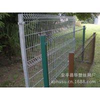 【现货供应】涂塑围墙、围栏铁丝网、栅栏围栏铁网、围栏铁丝网
