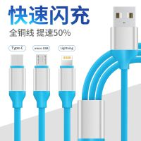 Q弹一拖三手机USB数据线 苹果/V8/Type-c三合一TPE高弹多头充电线