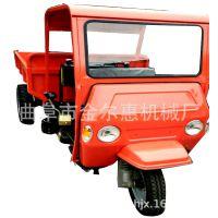 经济实用矿用三轮车 高品质液压农用三轮车超载重 柴油三轮车农用