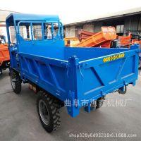 矿用金属四不像价格 工程专用四轮运输车 出口印尼的四轮拖拉机