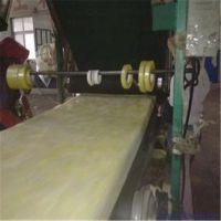 华美玻璃棉材料价格 铝箔玻璃棉毡厂家