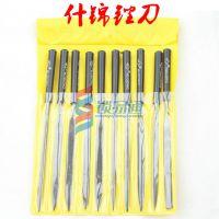 五金工具,什锦锉刀,优质整形锉,什锦锉,4*160mm 修钥匙胚 锁具