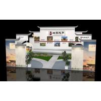 苏州展览设计公司-展会展台搭建装修公司