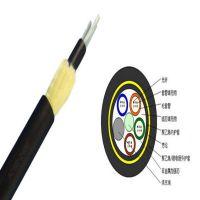 16芯24芯架空光缆ADSS 全介质自承式光缆 一舟光缆直销