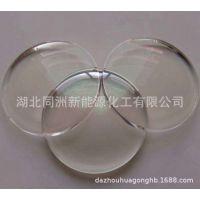 纳米技术合成高折射率1.5镜片胶 树脂胶高透明胶700nm波长AB胶