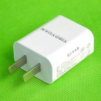 手机直充1A充电器单USB口智能IC不过充白色3C认证充电稳定品质佳