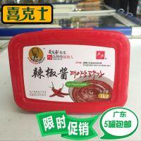 户户辣椒酱1kg 石锅拌饭酱辣炒年糕酱1000g韩式泡菜火锅烧烤调料