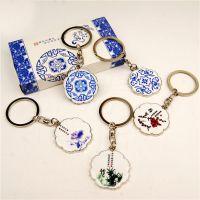 青花瓷钥匙扣小挂件出国送老外小礼品可印logo商务活动小礼品批发
