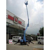 供应14米电瓶升降机 纯电瓶驱动升降机 液压升降机