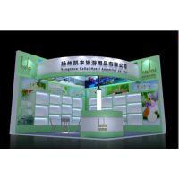 旅游展 2018广州旅游展览会 展台设计制作 展台3D模型案例