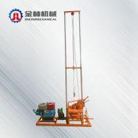 供应ZT300中小型水井钻机 柴油水井钻孔机 金林