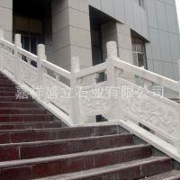 专业加工石雕栏杆 花草浮雕桥梁护栏 楼梯石栏杆